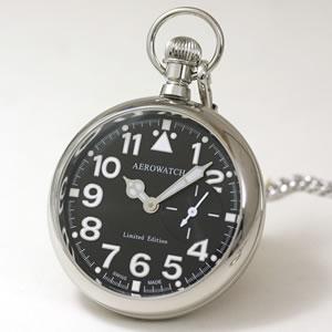 アエロ(AERO)/100周年記念モデル/オープンフェイス/手巻き式/シルバー/55812PD01/懐中時計