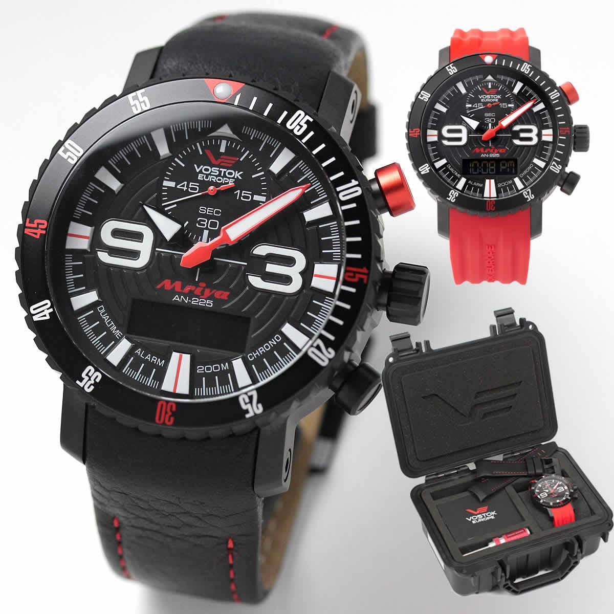 VOSTOK EUROPE/ボストークヨーロッパ/MRIYA 多機能クォーツ式/9516-5554250 腕時計