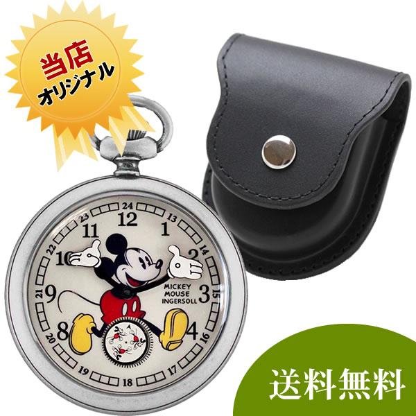 インガソールディズニーミッキーマウス懐中時計ZR25834と正美堂オリジナル革ケース(ブラック)セット/懐中時計