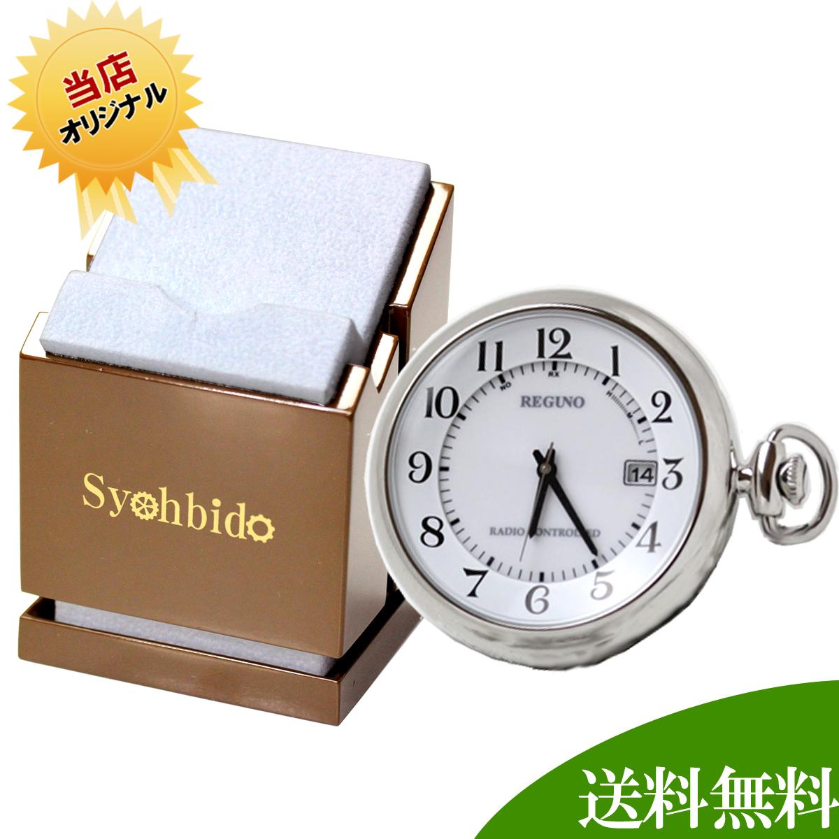 シチズン(CITIZEN)懐中時計 KL791411と正美堂オリジナル懐中時計専用スタンドのセット