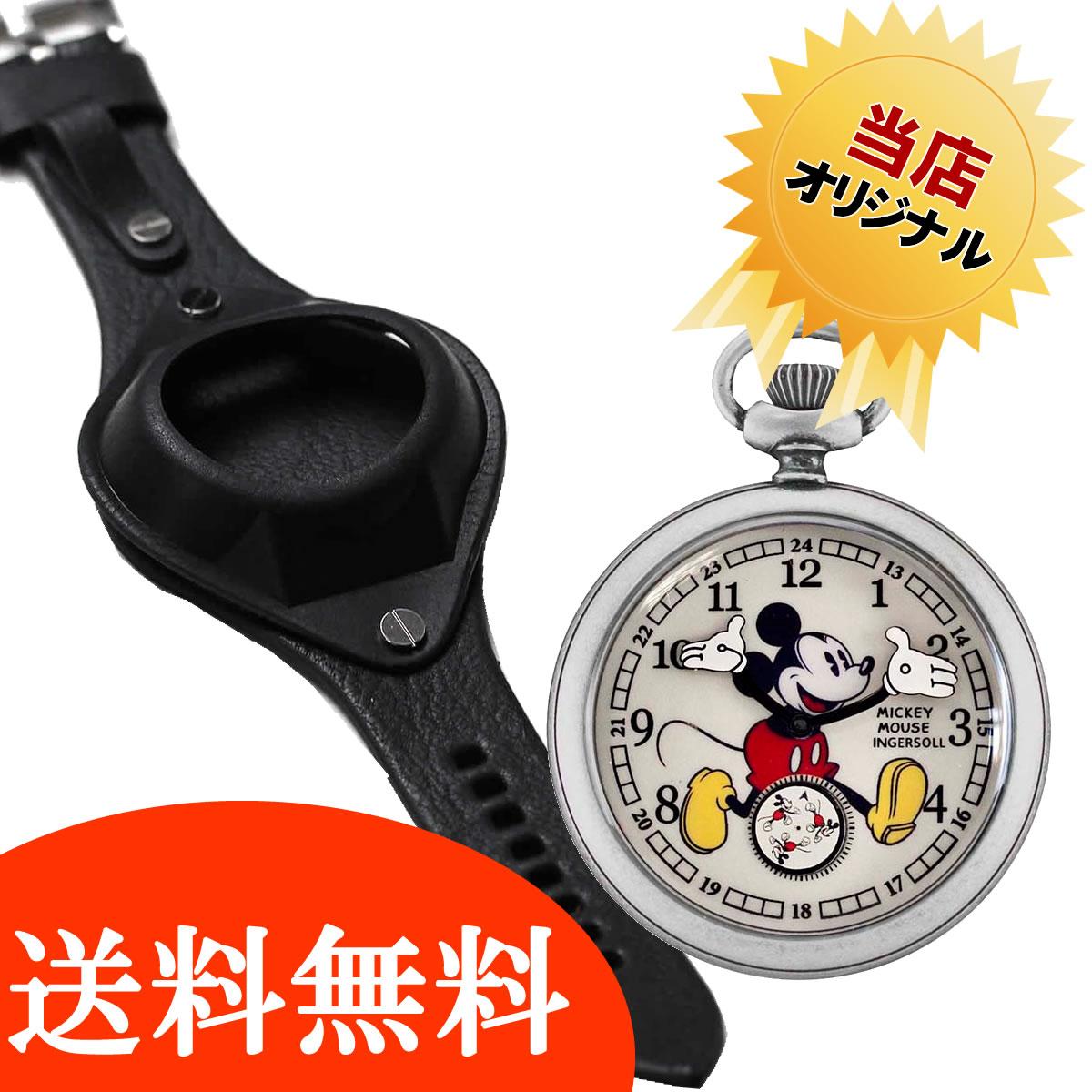 インガソールディズニーミッキーマウス懐中時計と懐中時計用腕時計レザーベルトブラックのセット/懐中時計