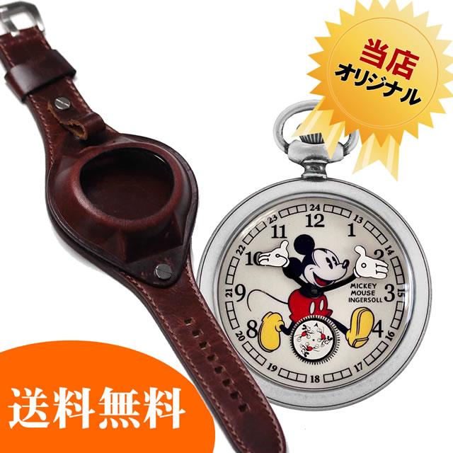 インガソールディズニーミッキーマウス懐中時計と懐中時計用腕時計レザーベルトブラウンのセット