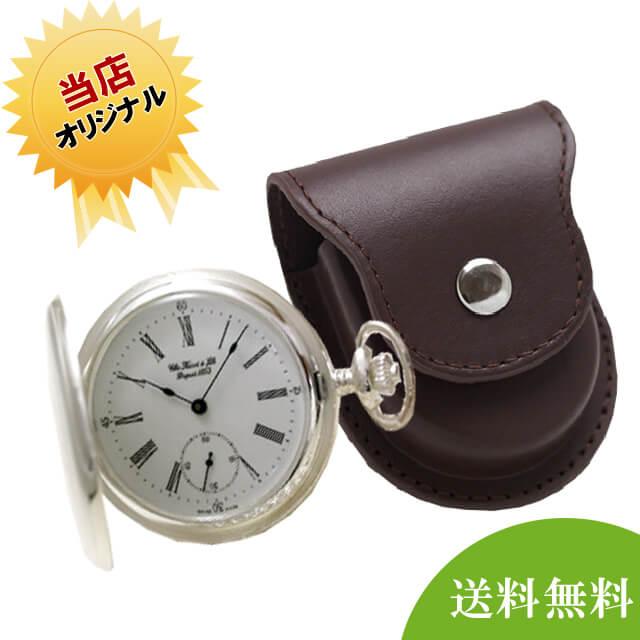ティソ(TISSOT)懐中時計 t83140612と正美堂オリジナル革ケース(ブラウン) セット