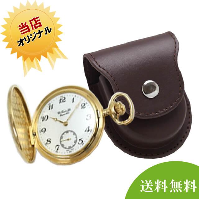 ティソ(TISSOT)懐中時計 t83440212と正美堂オリジナル革ケース(ブラウン) セット