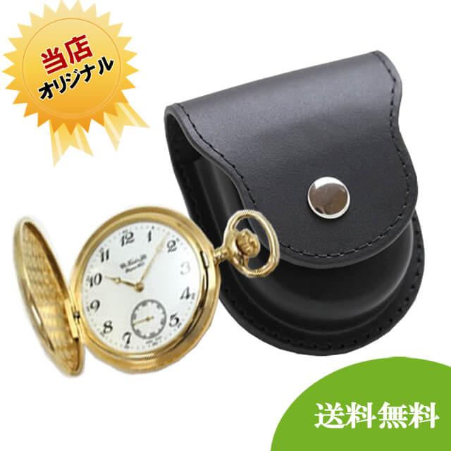 ティソ(TISSOT)懐中時計 t83440212と正美堂オリジナル革ケース(ブラック) セット