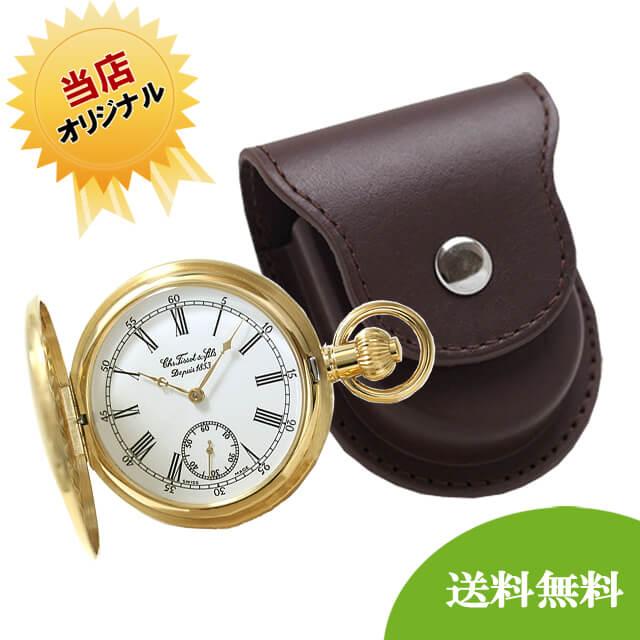 ティソ(TISSOT)懐中時計 t83445113と正美堂オリジナル革ケース(ブラウン) セット