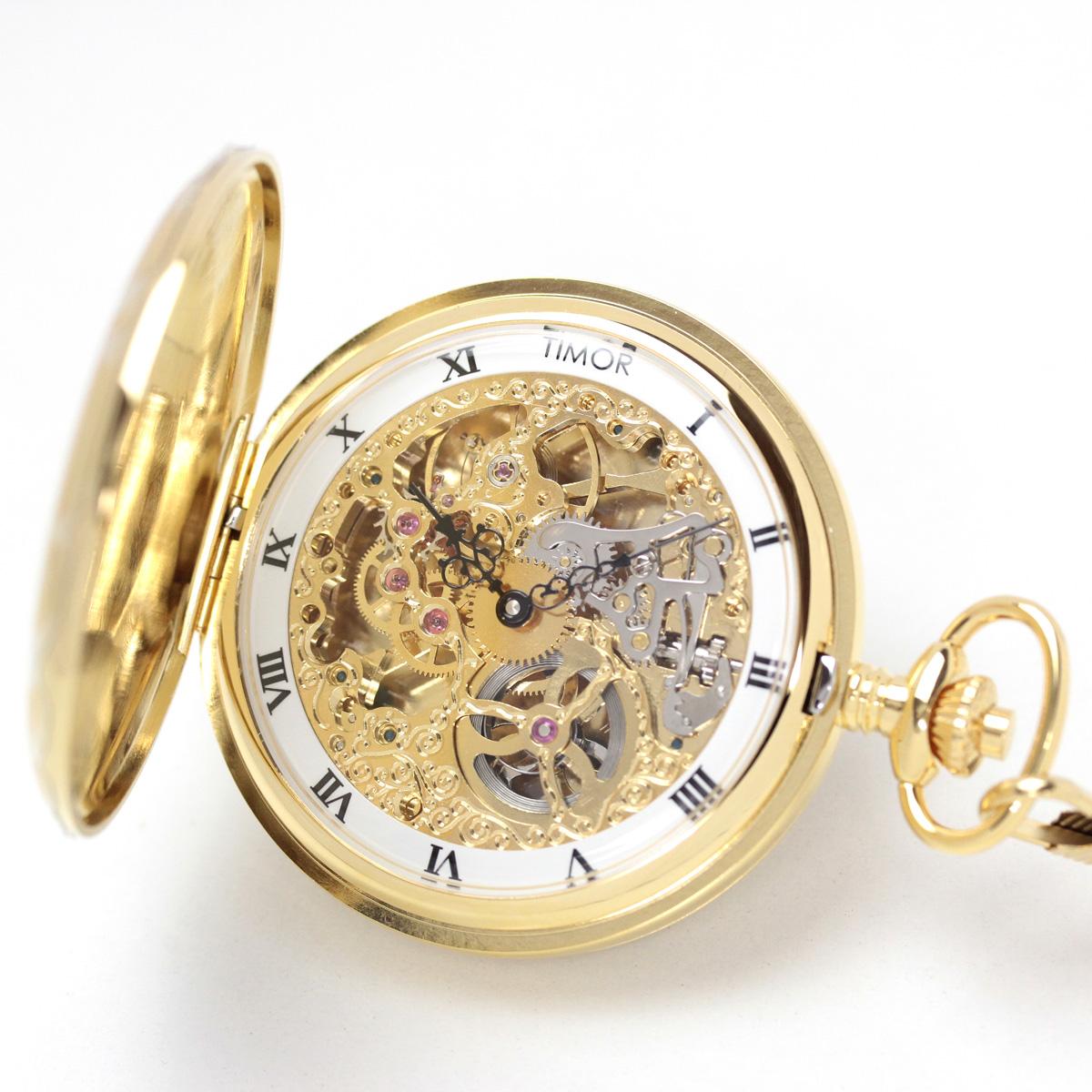 TIMOR/ティモール/フルハンター(両開き)/スケルトン/TP102JA01/ゴールドカラー 懐中時計