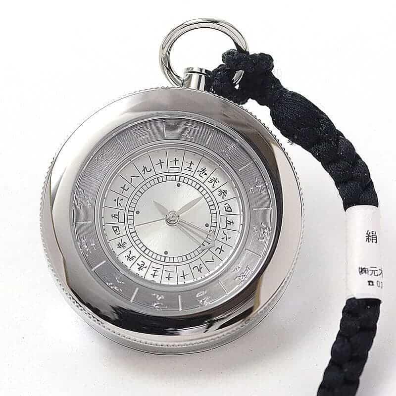 江戸之刻(エドノトキ) 令和版 懐中時計 10123 銀色