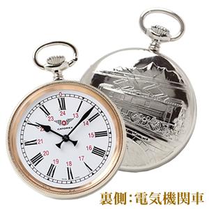 CATOREX(カトレックス)/懐中時計/手巻き式/オープンフェイス/電気機関車/1834.1