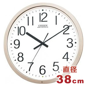 CITIZEN シチズン 電波掛け時計 パルウェーブM603B【4MY603-B19】