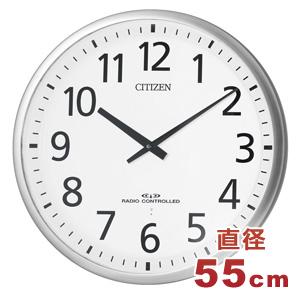 CITIZEN シチズン 電波掛け時計 スリーウェイブM821【4my821019】