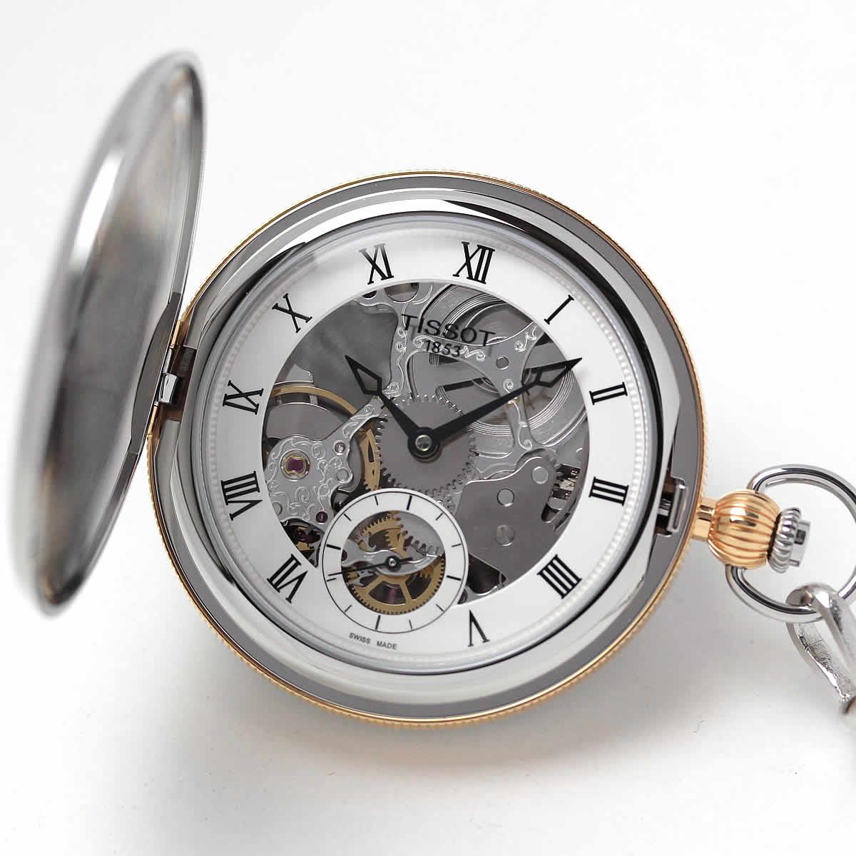 Tissot (ティソ) ポケット ブリッジポート メカニカル スケルトン 手巻き T859.405.29.273.00 懐中時計
