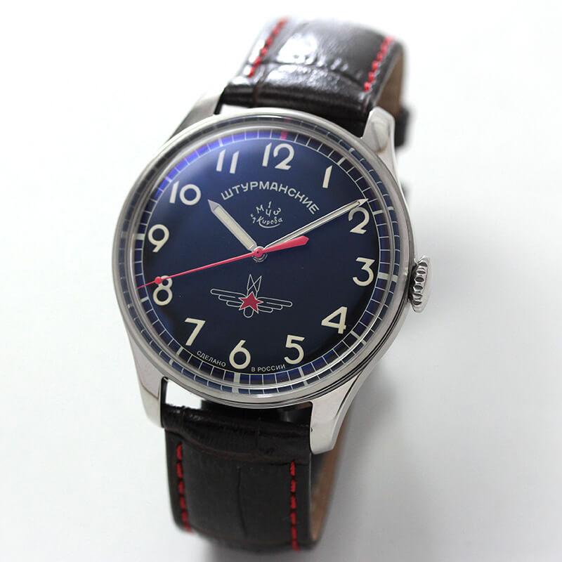 STRUMANSKIE(シュトルマンスキー) アニバーサリー限定モデル ガガーリン(Gagarin) チタニウム 2609/3725125 腕時計