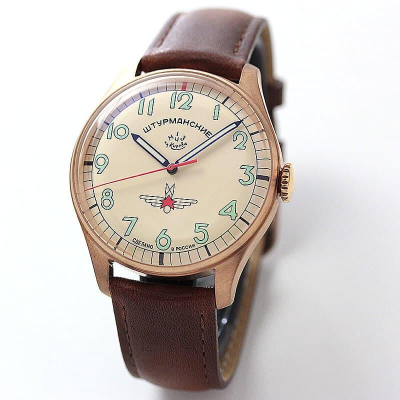 STRUMANSKIE シュトルマンスキー アニバーサリーモデル ガガーリン ブロンズ 2609-3768201 世界50本限定 腕時計