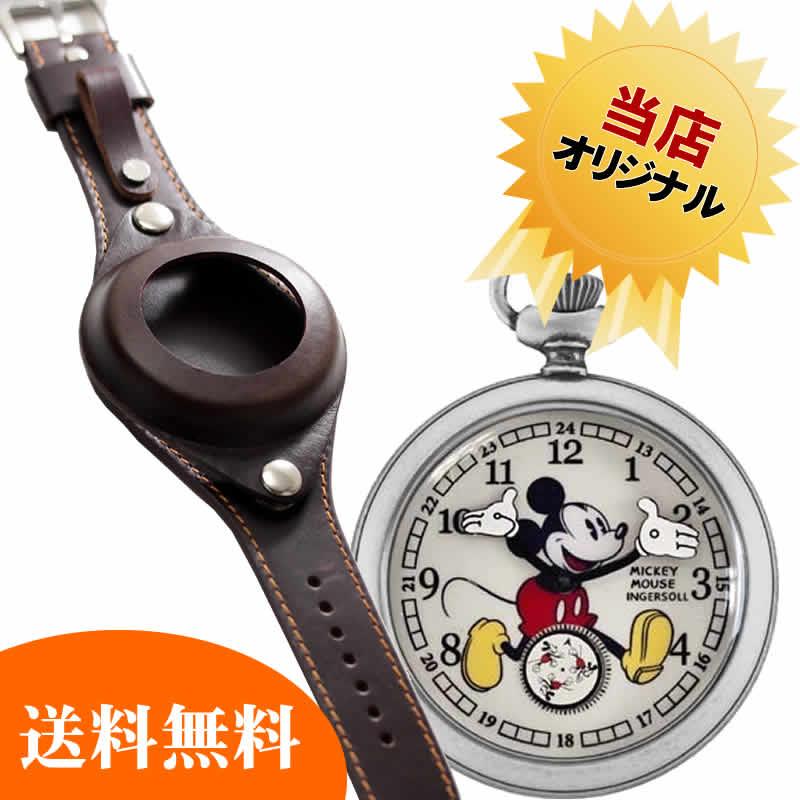 インガソールディズニーミッキーマウス懐中時計と懐中時計用腕時計レザーベルトブラウンのセット/懐中時計