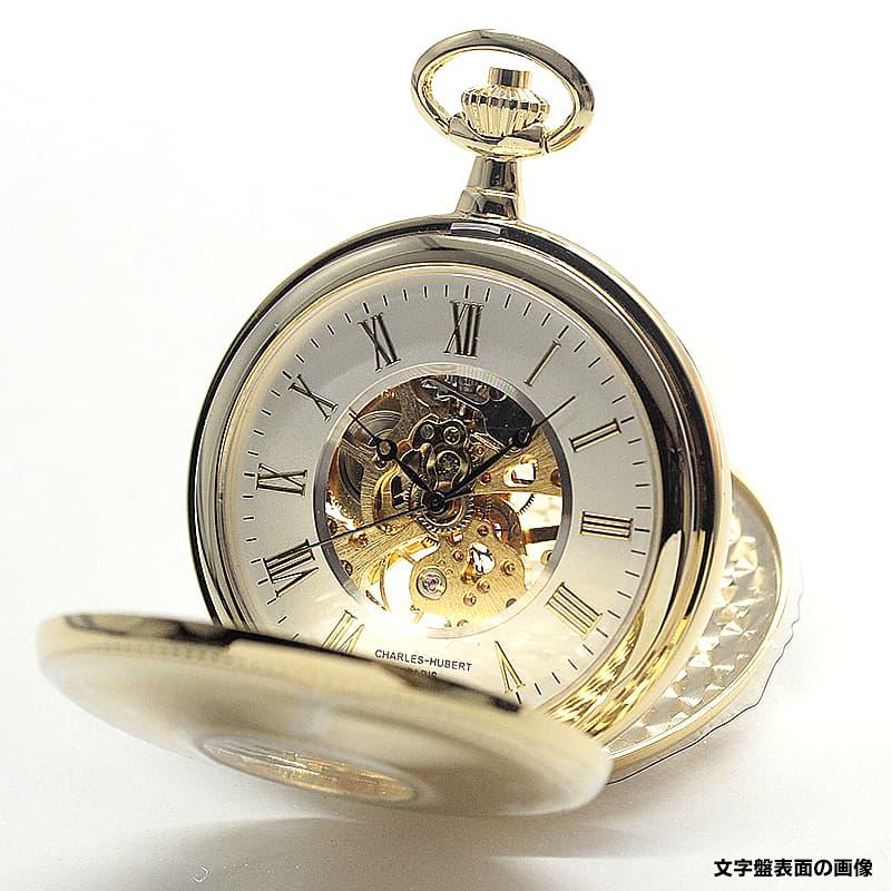チャールズヒューバート(Charles-Hubert) 懐中時計 手巻き式 3953-G ゴールドカラー