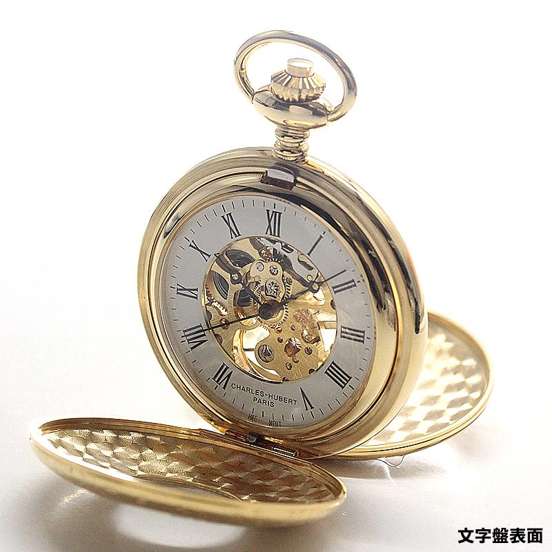 チャールズヒューバート(Charles-Hubert) 懐中時計 手巻き式 3536 ゴールドカラー