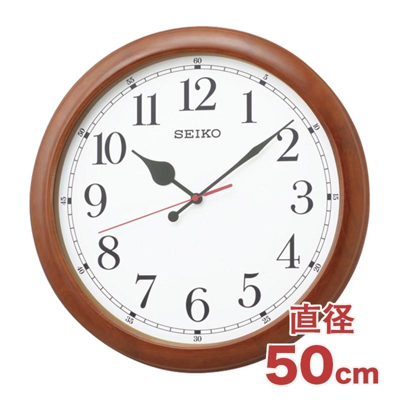 SEIKO セイコー オフィスタイプ 木枠 電波掛け時計 KX238B 茶