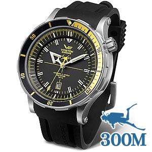 ボストーク・ヨーロッパ アンチャール世界限定モデル/手巻き機能あり/nh35a-5105143 腕時計