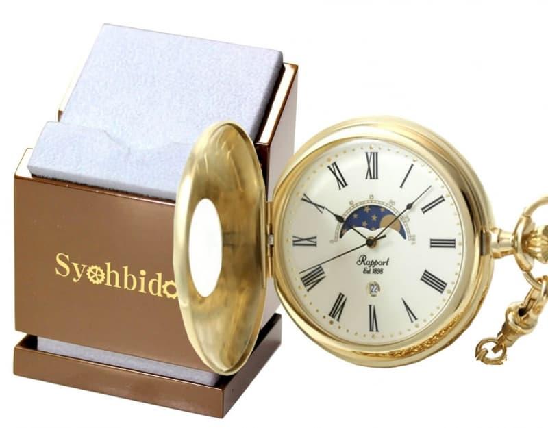 ラポート(Rapport)懐中時計 PW80と正美堂オリジナル懐中時計専用スタンドのセット