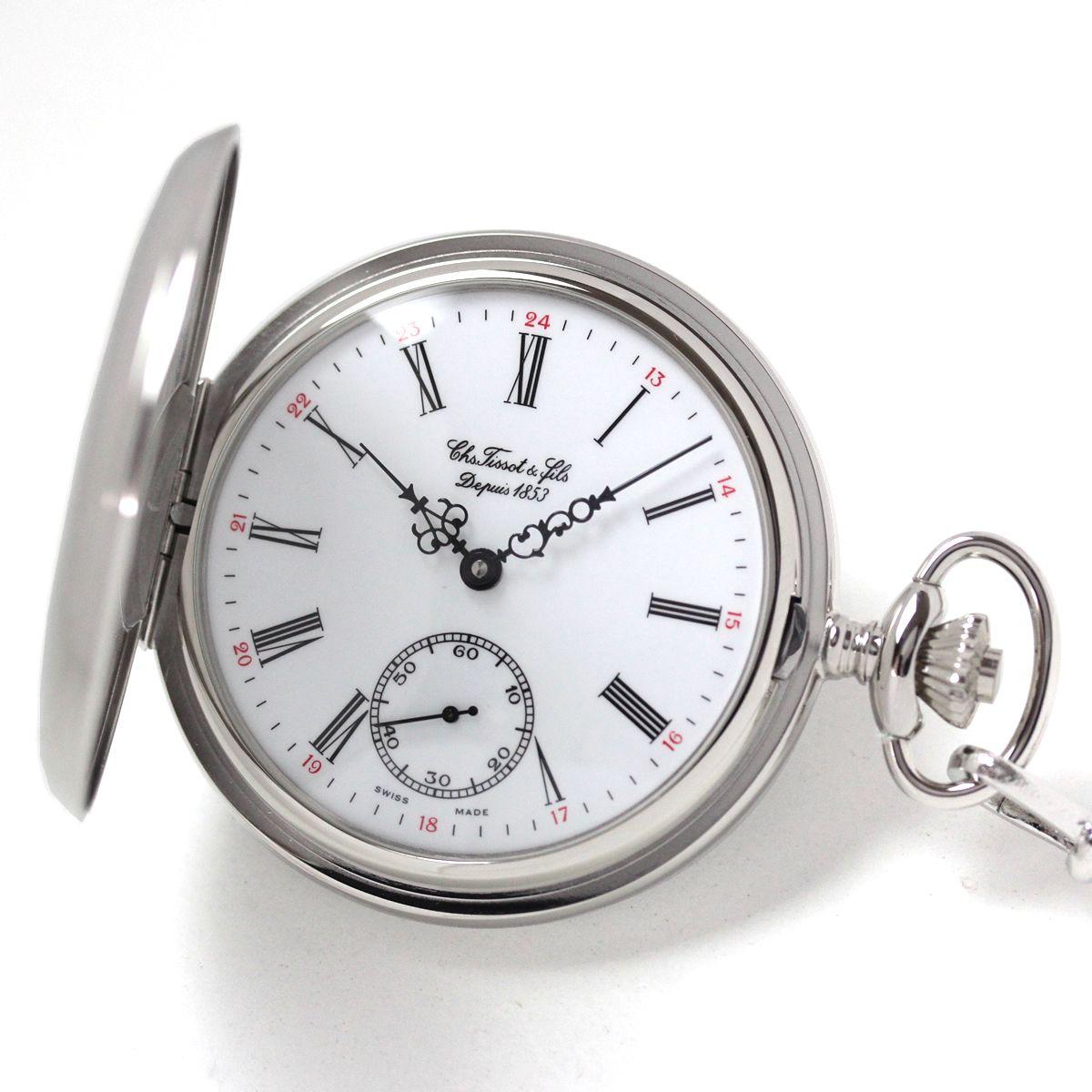ティソ(TISSOT)/ハンターケース/T83.6.401.13 手巻き式 懐中時計