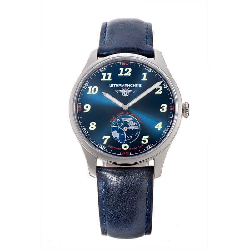 STURMANSKIE(シュトゥルマンスキー) HERITAGE SPUTNIK(ヘリテージ スプートニク) ブルー クォーツ VD78/6811419 腕時計