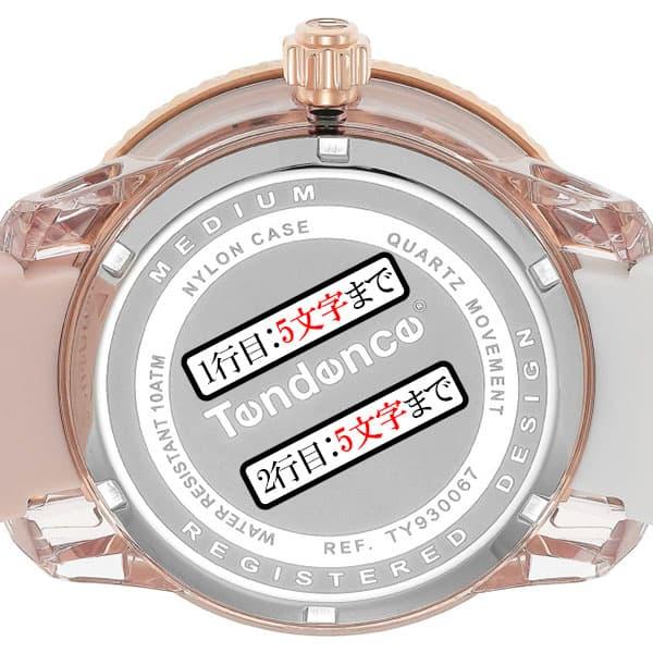 時計に文字を刻印することができます。