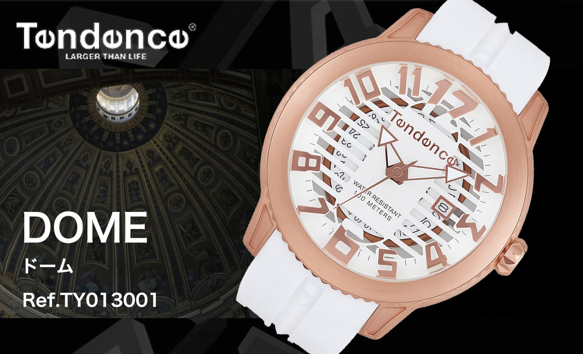 Tendence DOME tendencety013001