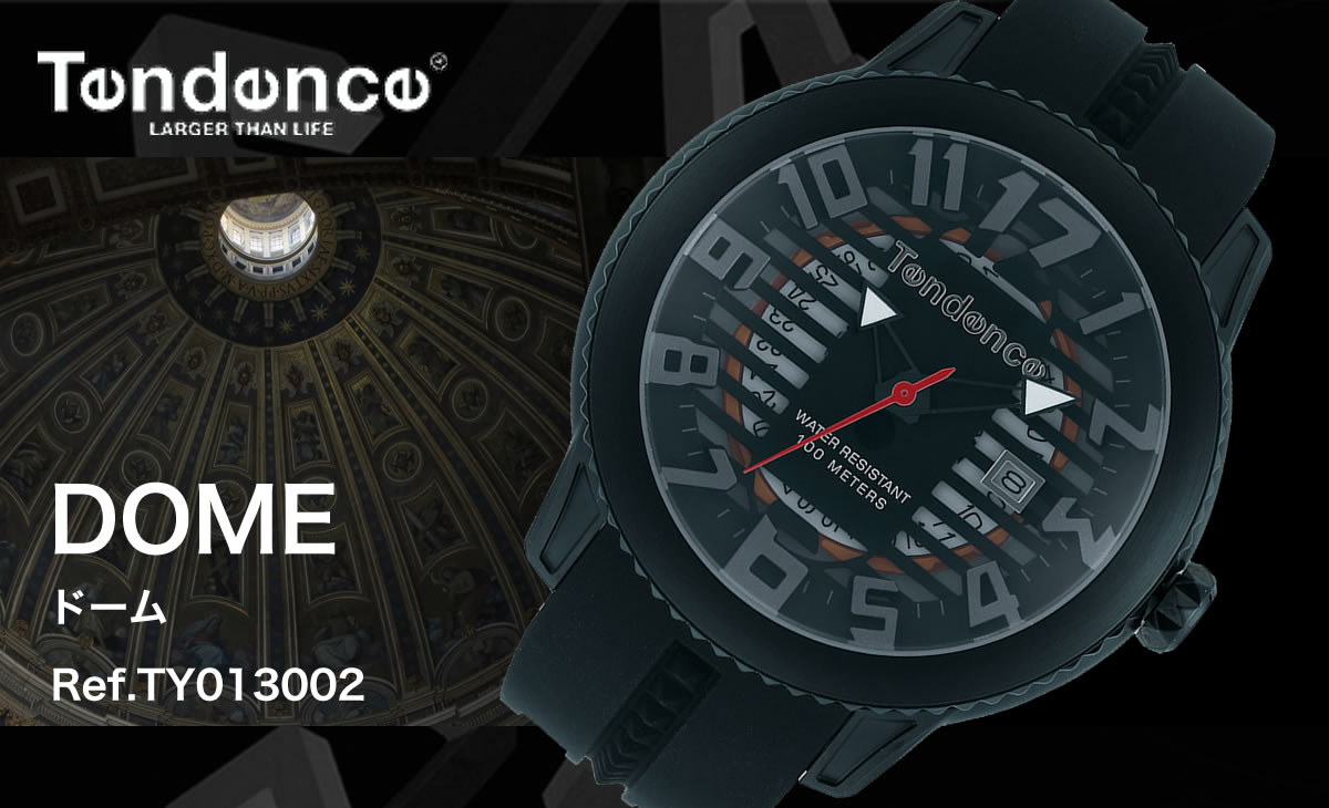 Tendence DOME tendencety013002
