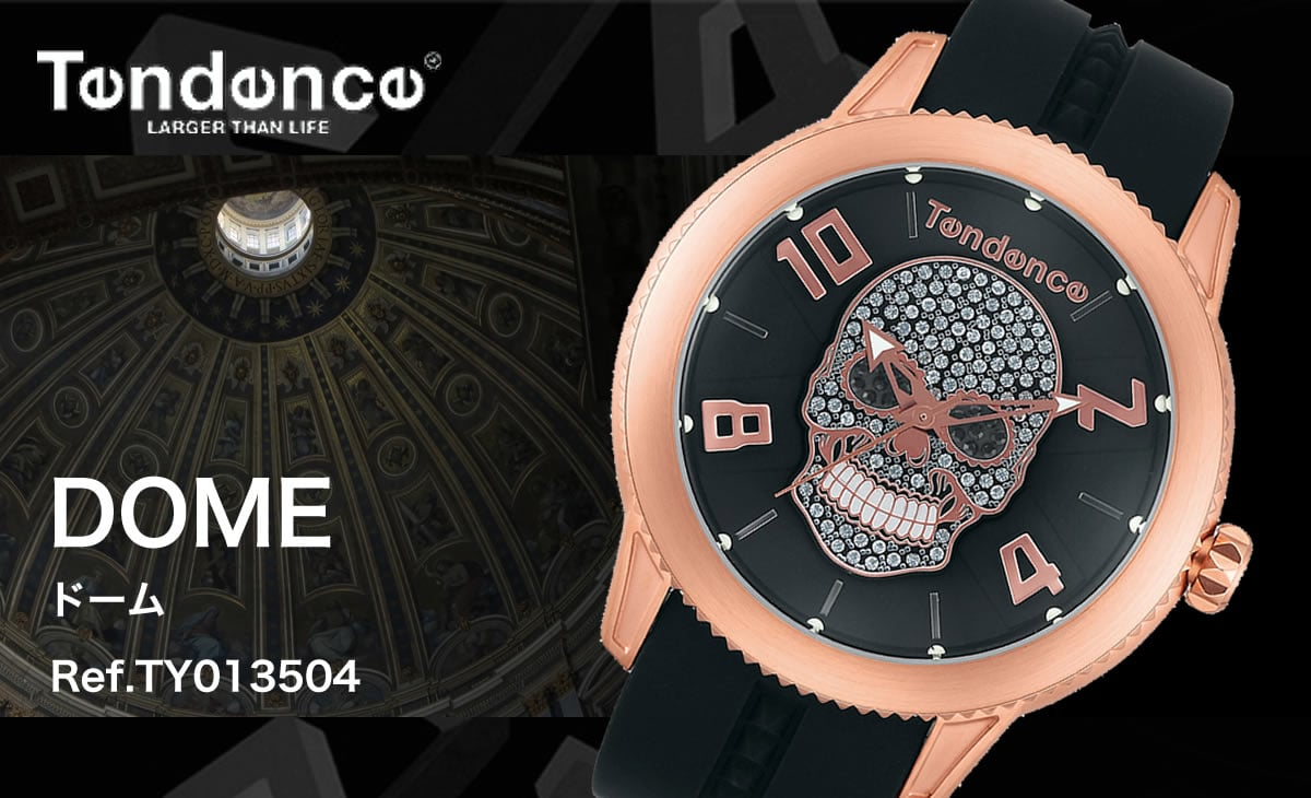 Tendence DOME tendencety013504