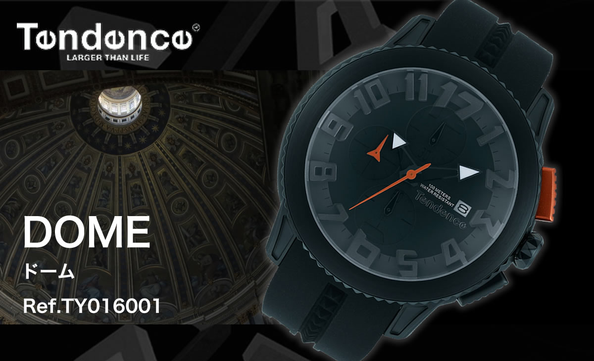 Tendence DOME tendencety016001