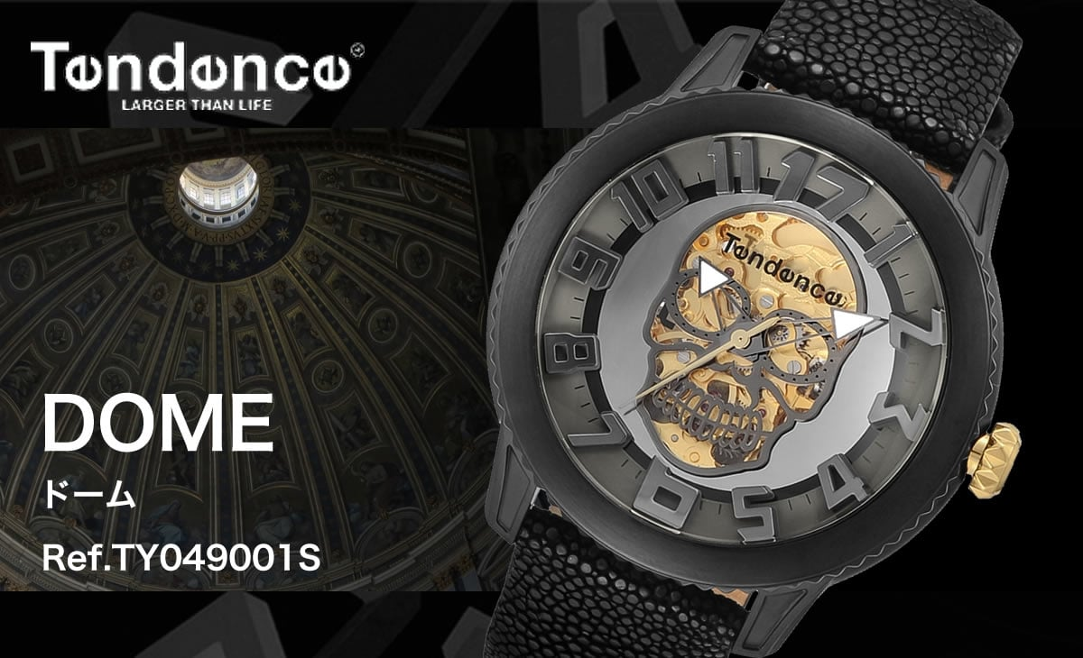 Tendence DOME tendencety049001s