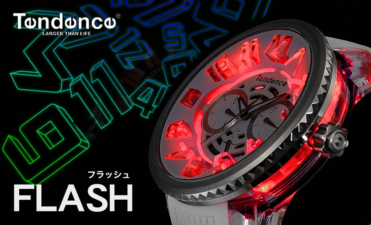 Tendence FLASH TY561003