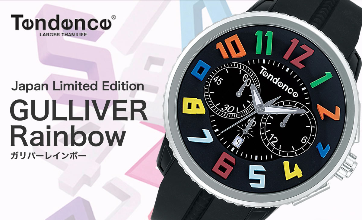 japan limited edition gulliver rainbow tendencetg046013r