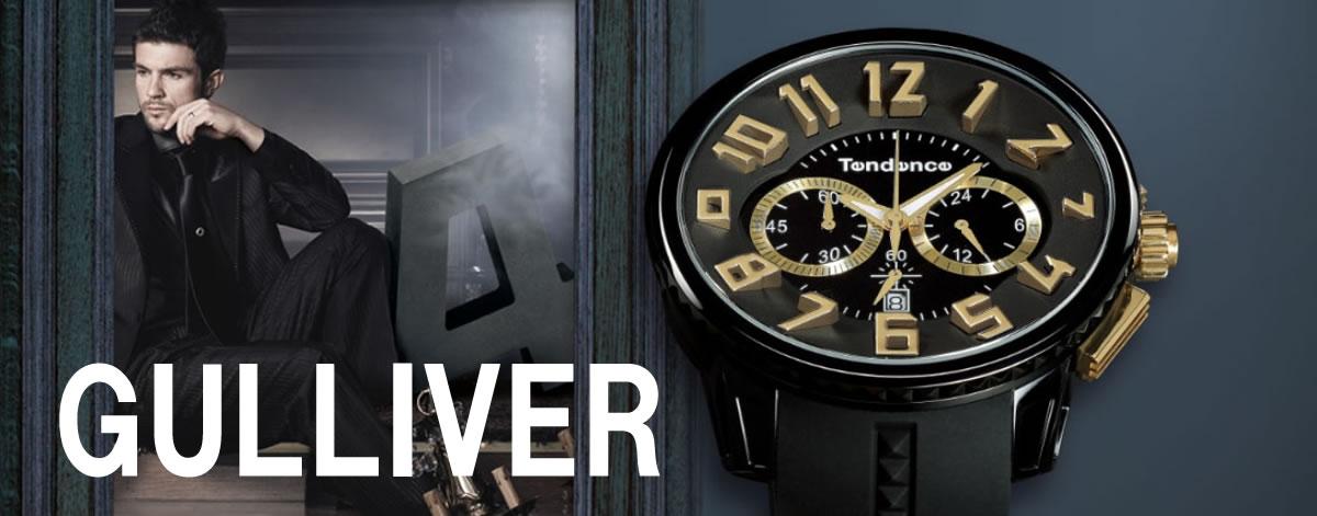 テンデンス時計 ガリバー腕時計