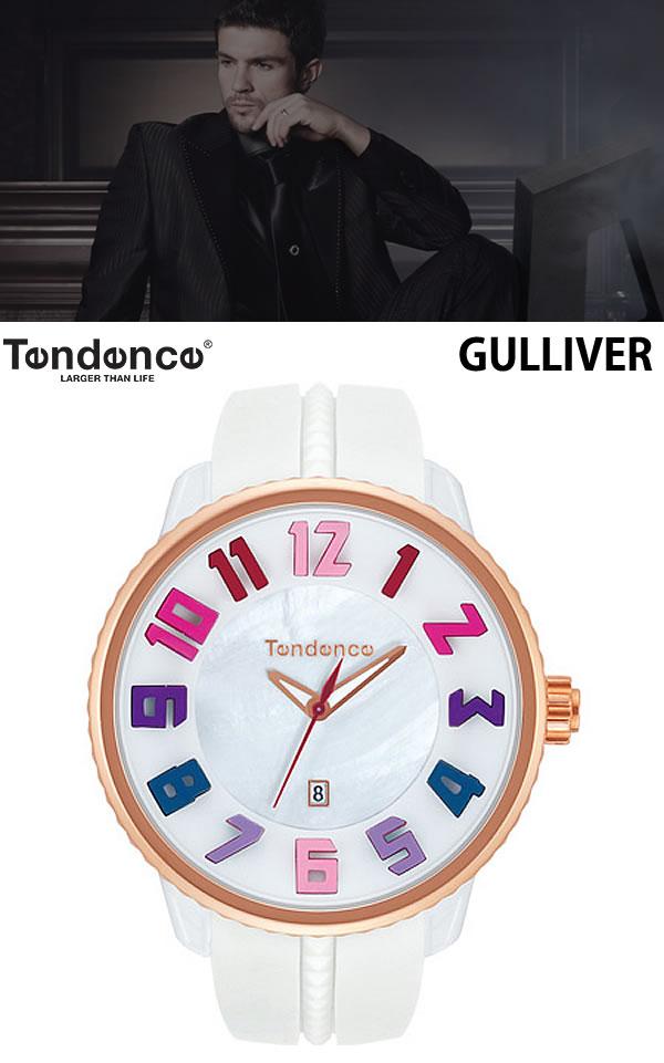 Tendence(テンデンス)GULLIVER ROUND RAINBOW