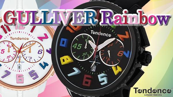 テンデンス時計 ガリバーレインボー腕時計