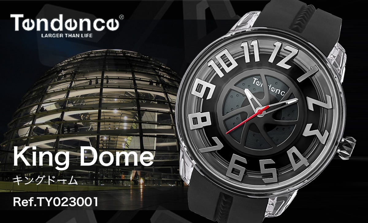 Tendence King Dome tendencety023001