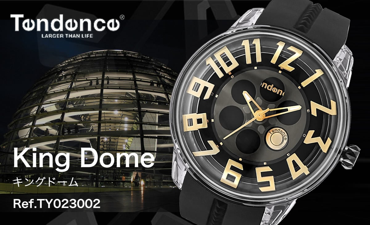 Tendence King Dome tendencety023002