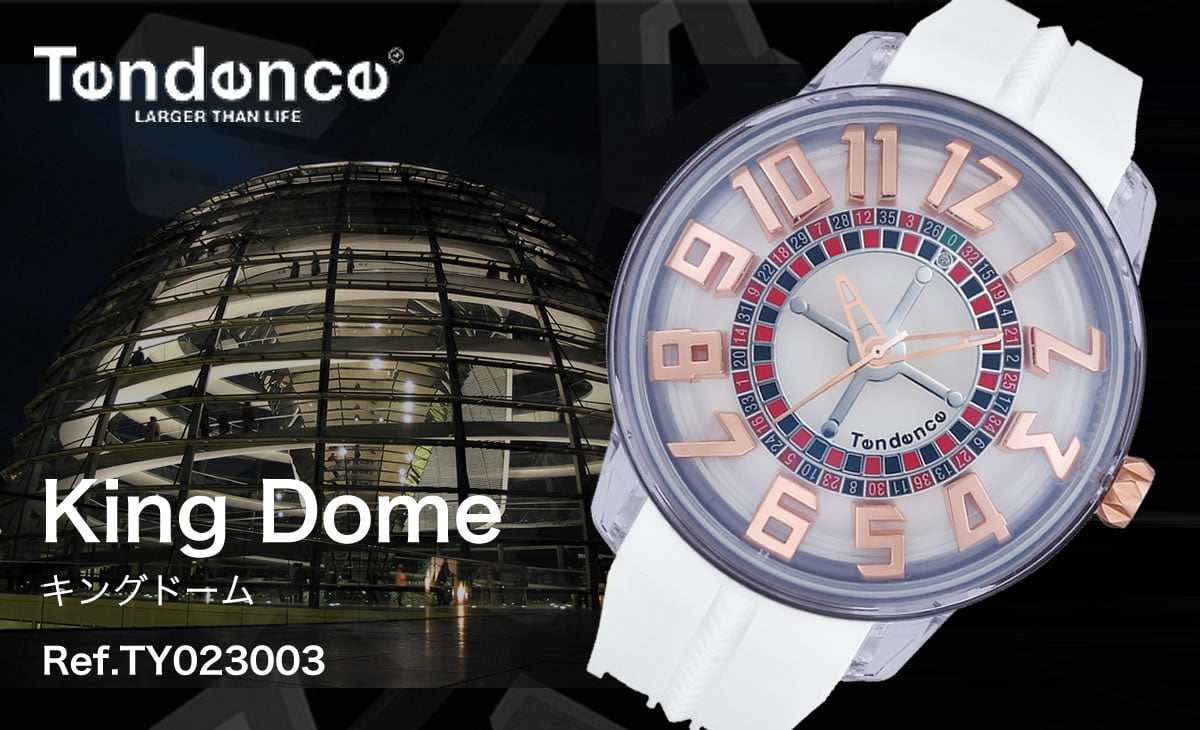 Tendence King Dome tendencety023003