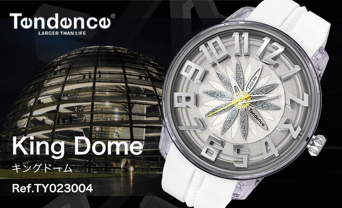 Tendence King Dome tendencety023004