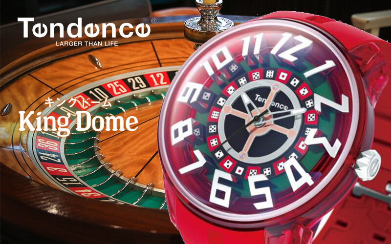 Tendence King Dome tendencety023011