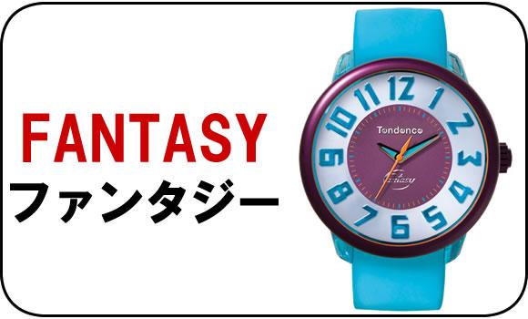 Tendence(テンデンス)FANTASY(ファンタジー)