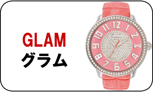 Tendence テンデンス 時計 GLAM グラム