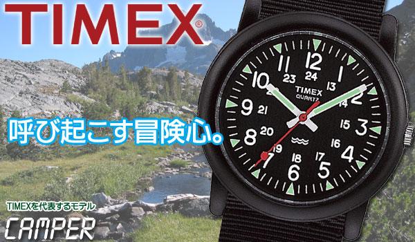 TIMEX タイメックス キャンパー 呼び起こす冒険心。