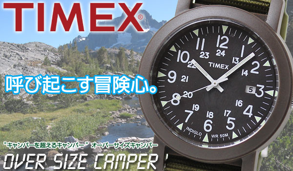 TIMEX タイメックス オーバーサイズキャンパー 呼び起こす冒険心。