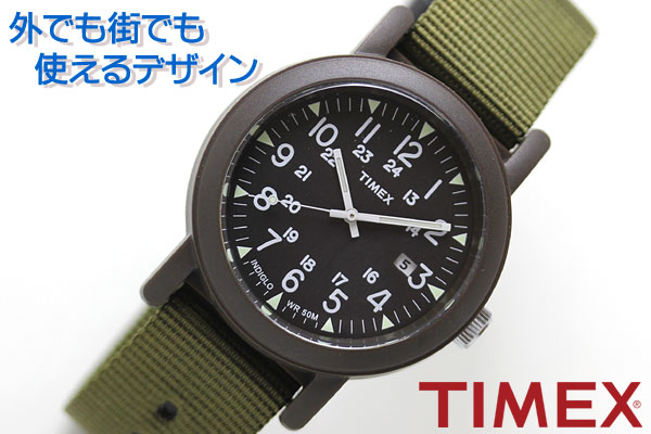 TIMEX タイメックス 腕時計 外でも街でも使えるデザイン