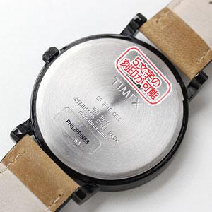 TIMEX タイメックス 裏ぶた 刻印可能