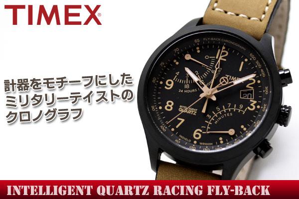 TIMEX タイメックス 計器をモチーフにしたミリタリーテイストのクロノグラフ