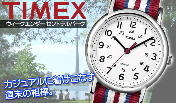 TIMEX(タイメックス)ウィークエンダ— セントラルパーク T2N746